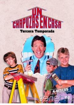 Actores de un chapuzas en casa serie tv comedia de situaci n sitcom - Un chapuzas en casa ...