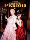 serie de TV Another Period